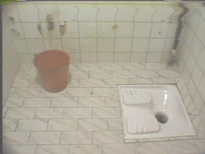 Moroccan Toilets Yahoo Answers